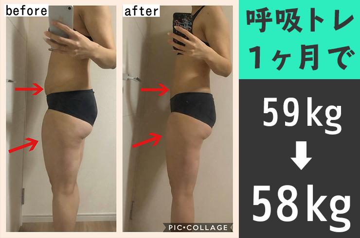 【1ヶ月で脚痩せ】100万円以上かけても痩せなかった筋肉太りと前ももの張りが解消!