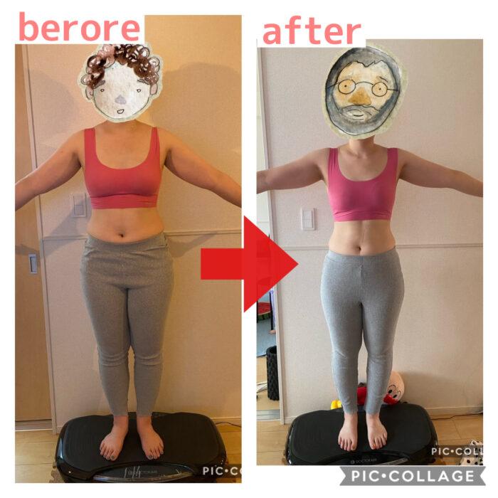 【2ヶ月でー4kg】週末は外食してました!体重よりも見た目激変!開始71kgから66.9kgへ!