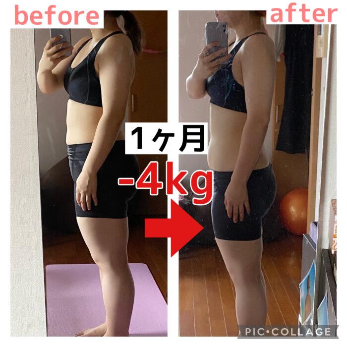 【1ヶ月でー4.2kg】初めての60kg台に突入!バイトの賄い食べてもここまで痩せました!